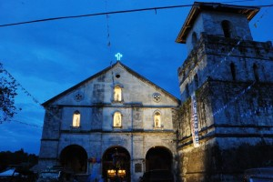Baclayon Church's Facade 2