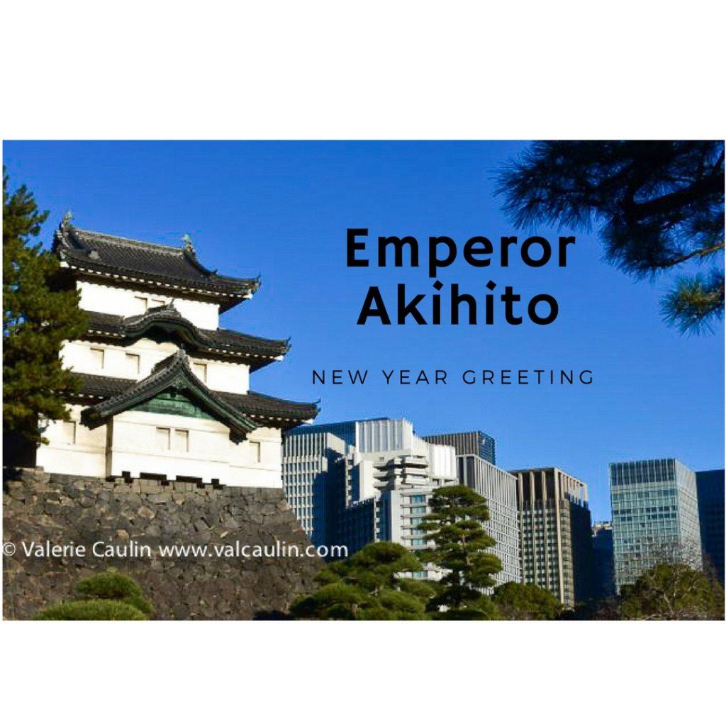 emperorakihito